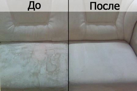 divan2