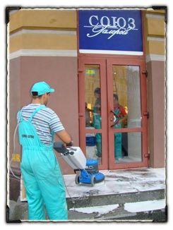 Уборка всех видов помещений уборка